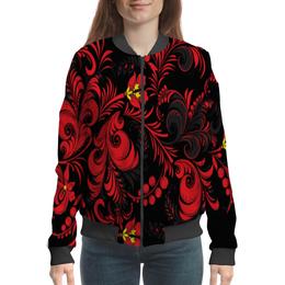 """Бомбер женский """"Хохлома"""" - цветы, роспись, хохлома народное творчество"""