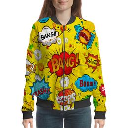 "Бомбер ""Поп Арт"" - поп арт, надписи, pop art, bang, boom"