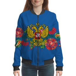 "Бомбер ""Герб РФ"" - цветы, россия, герб, орел, хохлома"