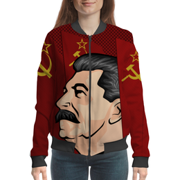 "Бомбер женский ""Сталин"" - поп арт, ссср, россия, коммунист, серп и молот"