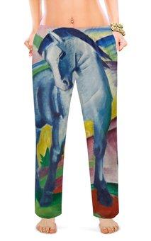 """Женские пижамные штаны """"Синий конь (Франц Марк)"""" - картина, живопись, конь, марк"""