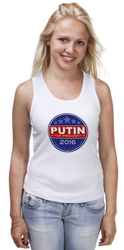 Майка классическая Printio Путина в президенты америки (2016) монета номиналом 1 доллар президенты эндрю джонсон сша 2011 год