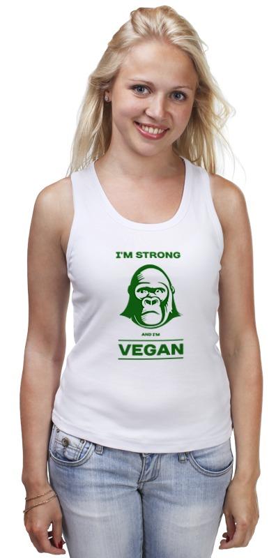 Майка классическая Printio I'm strong & i'm vegan отсутствует природные ресурсы и окружающая среда