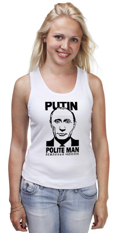Майка классическая Printio Путин вежливый человек селиверстова д пер вежливый мишка