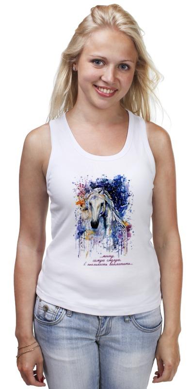 Майка классическая Printio Год лошади (с надписью) александра милованцева год лошади