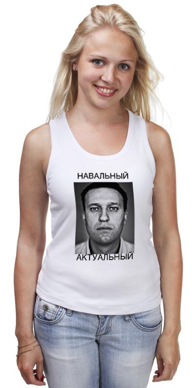 Майка классическая Printio Навальный футболка навальный