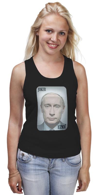 Майка классическая Printio Putin joker joker