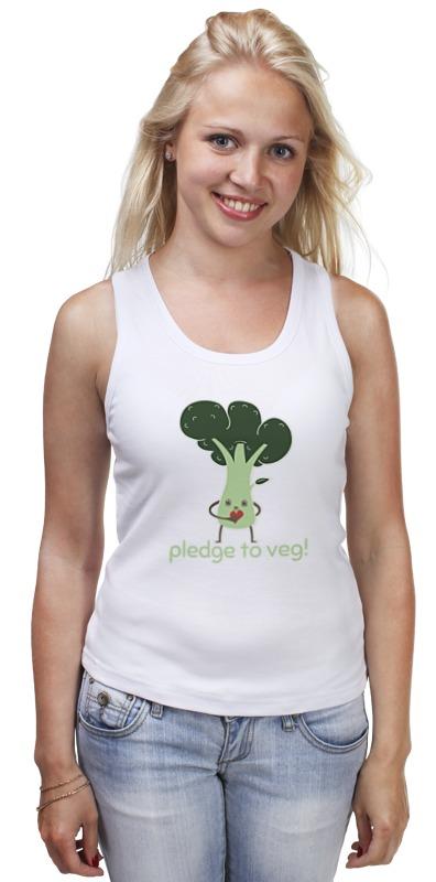 Майка классическая Printio Pledge to veg майка классическая printio born free taxed to death