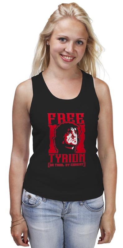 Майка классическая Printio Free tyrion