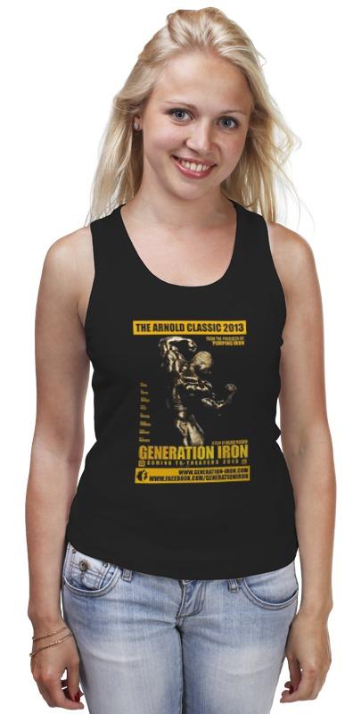 Майка классическая Printio Generation iron / поколение железа футболка классическая printio 94m$n17 поколение 2000 1