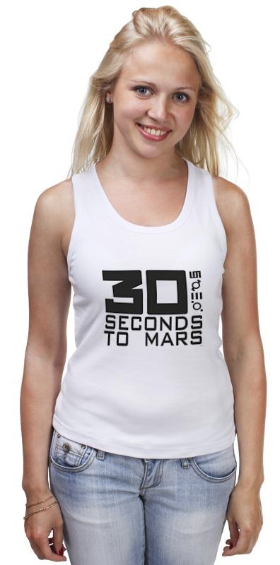 Майка классическая Printio 30 seconds to mars майка классическая printio city of angels 30 seconds to mars