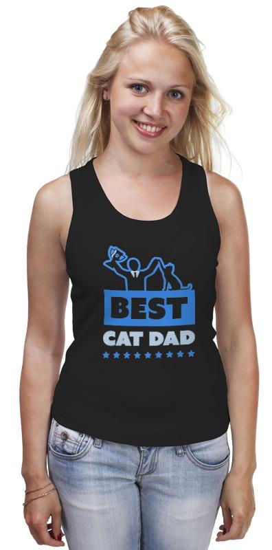 Майка классическая Printio Лучший папа кота