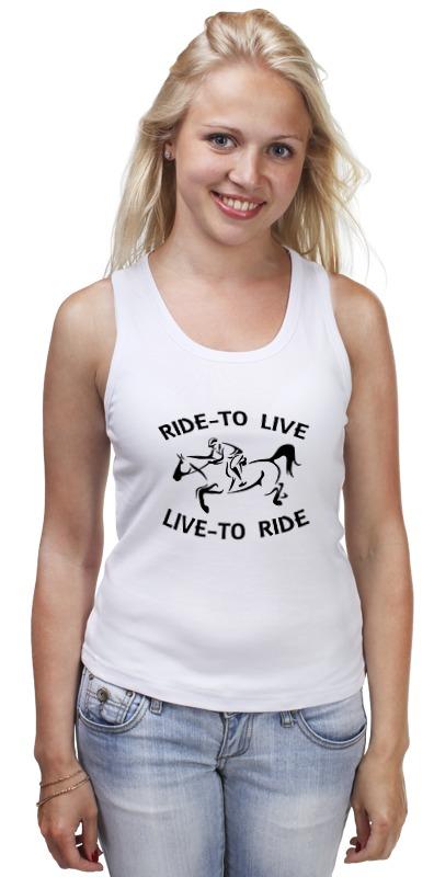 Майка классическая Printio Ride to live свитшот print bar live free ride hardcore