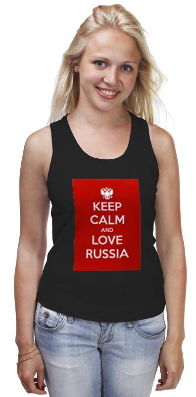 Майка классическая Printio Keep calm and love russia футболка wearcraft premium printio keep calm