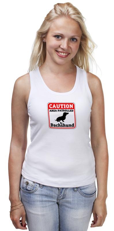 Майка классическая Printio Caution dachshund patrole цены