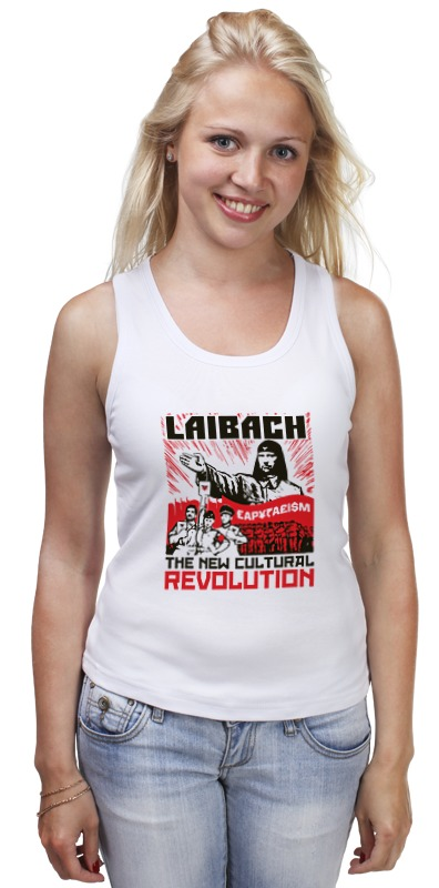 Майка классическая Printio Laibach / the new cultural revolution толстовка wearcraft premium унисекс printio laibach the new cultural revolution