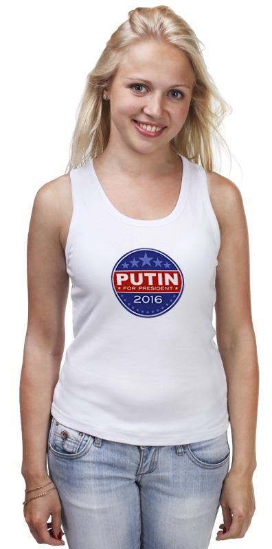 Майка классическая Printio Путина в президенты америки (2016) президенты ru