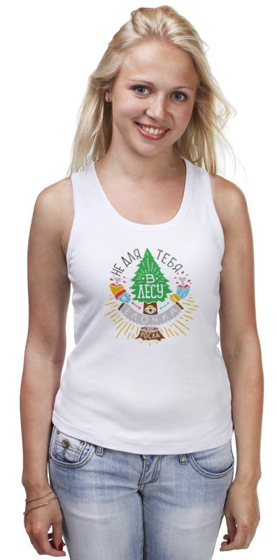 Майка классическая Printio Не для тебя в лесу ёлочка росла! (color) ostin футболка с новогодним принтом