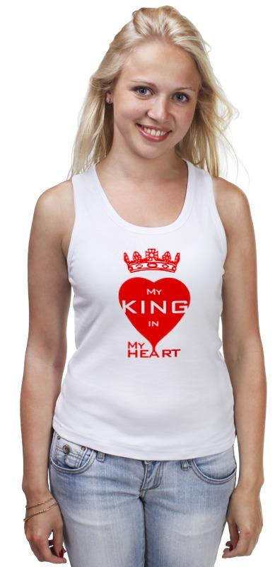 Майка классическая Printio Мой король в моём сердце!!! огонь в твоём сердце