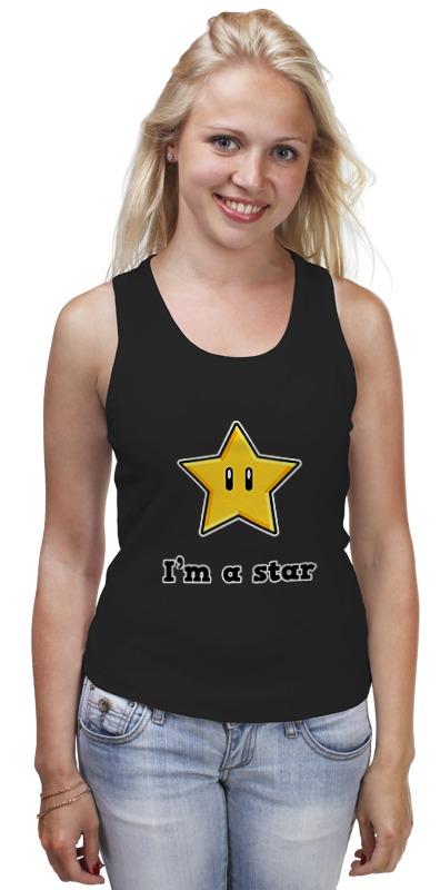 Майка классическая Printio I`m a star