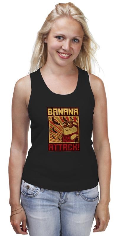 Майка классическая Printio Атака бананов