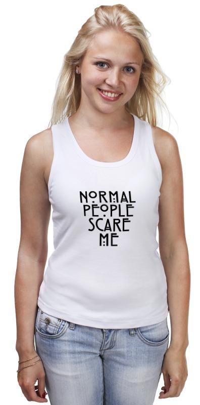 Printio Normal people scare me футболка классическая printio junk people