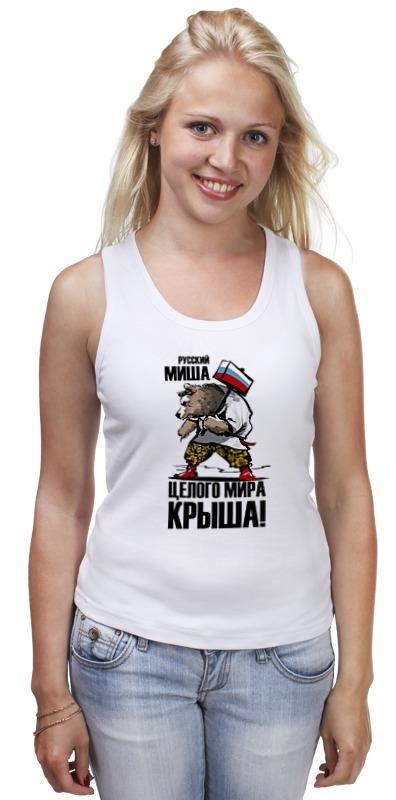 Майка классическая Printio Русский миша, целого мира крыша!