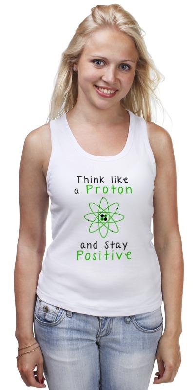 Майка классическая Printio Думай как протон - оставайся позитивным футболка рингер printio думай как протон оставайся позитивным
