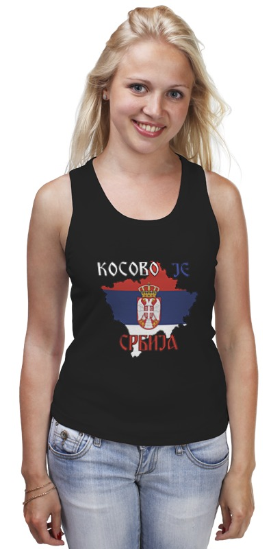 Майка классическая Printio Косово - сербия