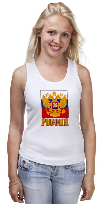 Майка классическая Printio Россия герб футболка классическая printio россия флаг герб 3