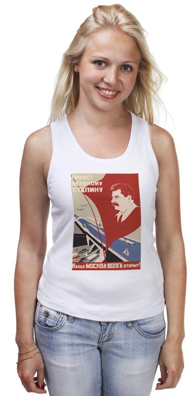 Майка классическая Printio Советский плакат, 1937 г. cn 09 кружка перелет москва ванкувер 1937 г 450 мл carmani
