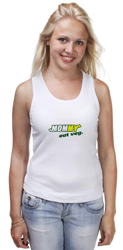 Майка классическая Printio Mommy eat veg eat dirt