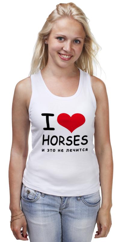 Майка классическая Printio I love horses horses