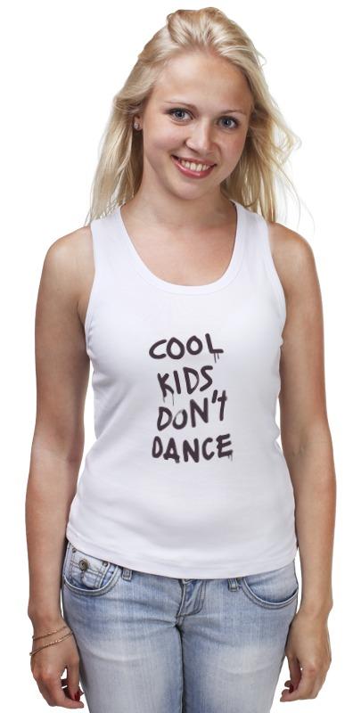 все цены на Майка классическая Printio Cool kids don't dance
