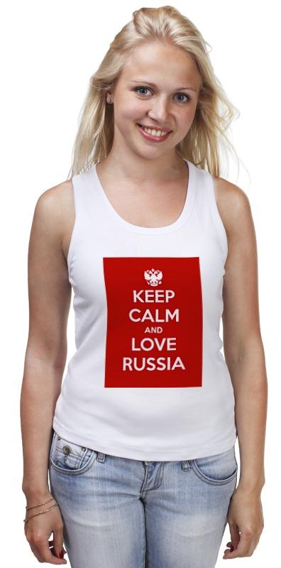Майка классическая Printio Keep calm and love russia майка борцовка print bar russia nebula