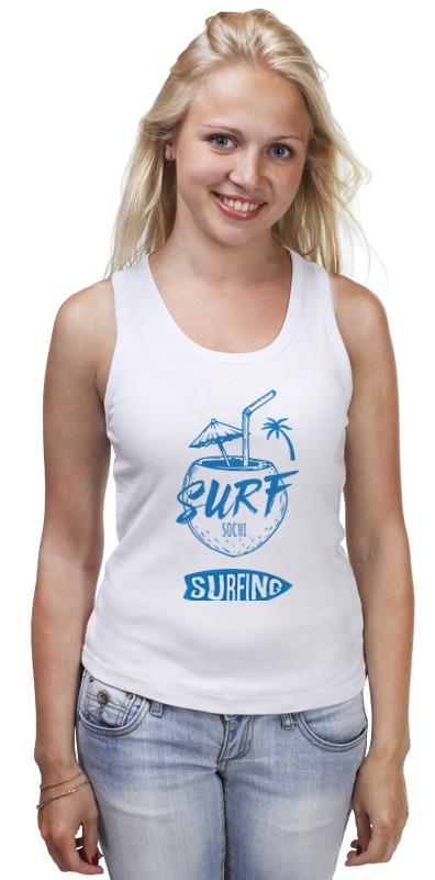 Майка классическая Printio Сочи серфинг куплю дом с пропиской и небольшим бизнесом в сочи