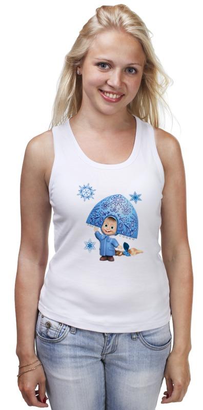 Майка классическая Printio Снегурочка девочка маша из мульта. смешная
