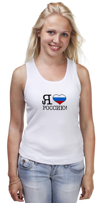 Майка классическая Printio Я люблю россию! власова мария я люблю жизнь