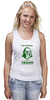 """Майка (Женская) """"I'm strong & i'm vegan"""" - веган, сильный, vegan, strong"""