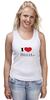 "Майка (Женская) ""i love House"" - сердце, любовь, сердечко, house, хаус, доктор, креативные надписи на футболках, i love"