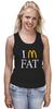 "Майка (Женская) ""Я толстый (Макдональдс)"" - пародия, макдоналдс, фаст-фуд, im fat, я толстый"