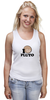 "Майка классическая ""Плутон (Pluto)"" - space, космос, плутон, pluto"