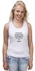 """Майка (Женская) """"ОБАМА"""" - футболки, обама, путин, санкции, новые прикольные футболки, футболки санкции"""