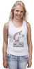 "Майка (Женская) ""Unicorn (Единорог)"" - unicorn, единорог"
