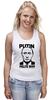 """Майка (Женская) """"Putin Polite man"""" - человек, путин, президент, putin, вежливый, политик"""