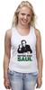 """Майка классическая """"Better call Saul"""" - saul goodman, better call saul, лучше звоните солу, сол гудман"""