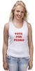 "Майка классическая ""Vote For Pedro"" - napoleon dynamite, голосуй за педро, наполеон динамит"