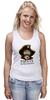 "Майка (Женская) ""Интернет Пират"" - internet, pirate, cyberpiracy"