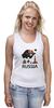 "Майка (Женская) ""Россия (Russia)"" - москва, moscow, русский, россия, russian"