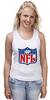 """Майка (Женская) """"NFL"""" - авторские майки, американский футбол, american football, нфл"""